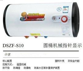 储水式电热水器批发价格