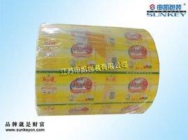 洗衣粉包装膜 塑料包装 日用品包装