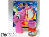 兒童玩具 全自動泡泡槍燈光音樂小飛象泡泡槍玩具夏日玩具