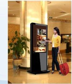 商场、机场、火车站必备触摸屏查询指路广告机