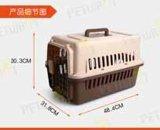 專業寵物航空箱,飛機託運籠耐摔耐壓小型犬專用外出攜帶箱FC-1001