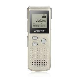 帶變速播放微型高清降噪聲控遠距離高保真無損音質錄音筆
