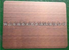 厂家直销304拉丝彩色不锈钢板