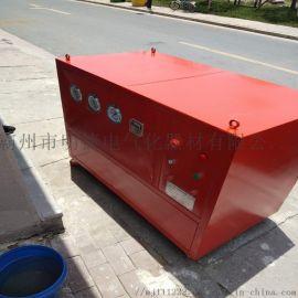承装承修三级资质SF6气体回收装置抽气速率≥40m3/h