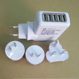 5个USB充电器,可配 欧规/英规/澳规/美规。
