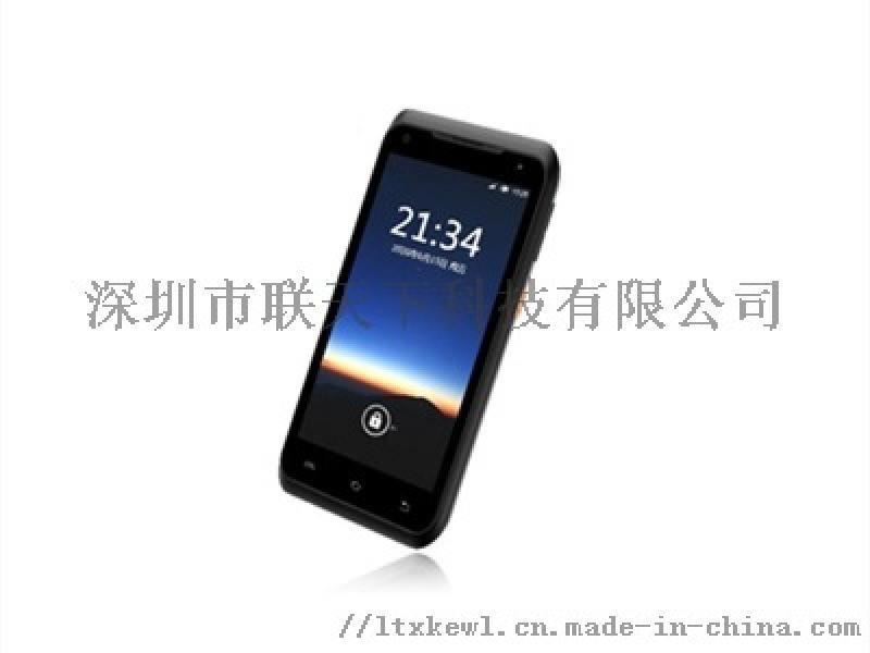 NFC高频手持机RFID手持终端UHF  频PDA