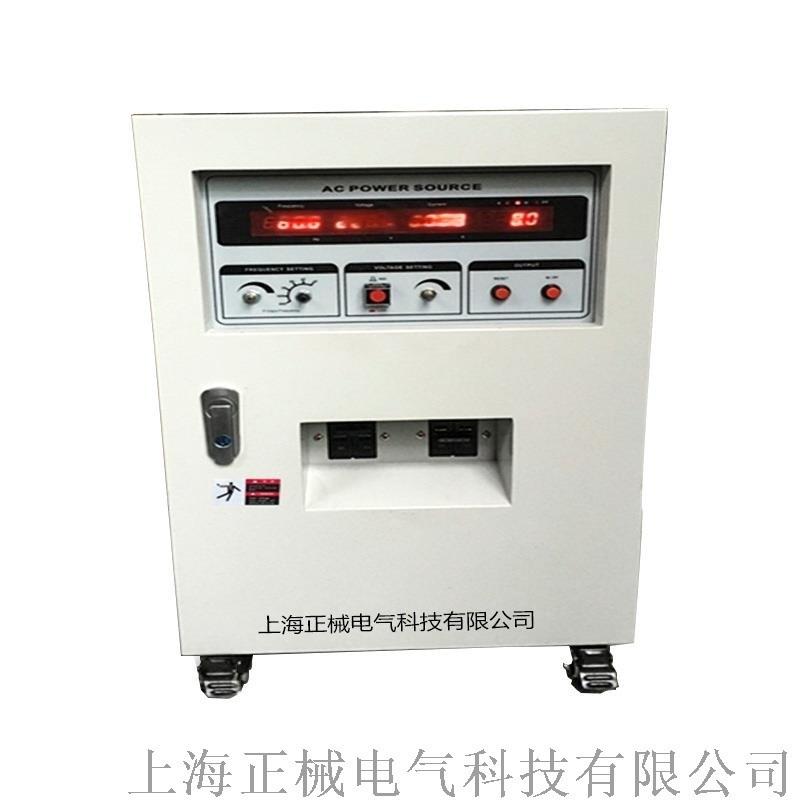 廠家直供50HZ變60HZ變頻變壓電源20KVA