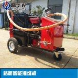 濱州灌縫機60小型灌縫機