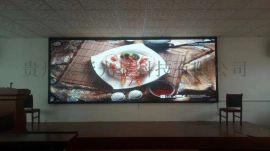 贵州室内LED显示屏 室外LED显示屏 全彩显示屏