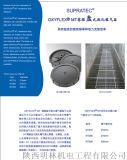 盘式管式板式微孔曝气器