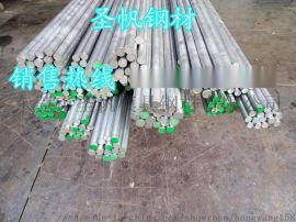 DT4纯铁棒,DT4A易切削圆钢,厂家报价