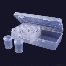 ZS-015环保药品盒收纳盒彩妆盒化妆盒