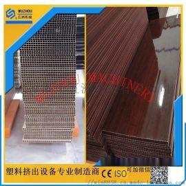 PVC家具板/橱柜板设备 木塑板生产线