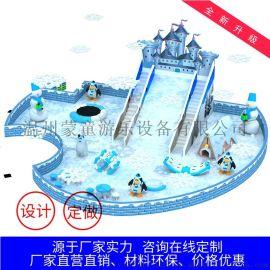 蒙童MT-001定制百萬滑梯 室內遊樂設施 淘氣堡