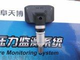 廠家直銷tpms輪胎壓力監測系統胎壓報 器胎壓監測器