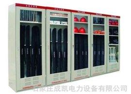 电力安全工器具柜  普通工具柜 智能除湿工具柜