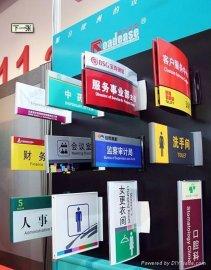 北京标识标牌、标志标牌、导向牌专业制作