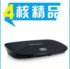 爆款推荐 ** 四核八显网络电视机顶盒 wifi高清播放器