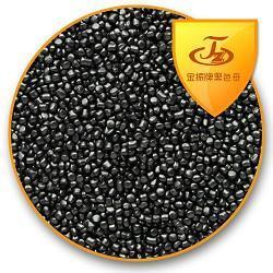 淄博供水管黑色母,色母粒