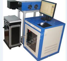 上海二氧化碳打标机,CO2激光雕刻机