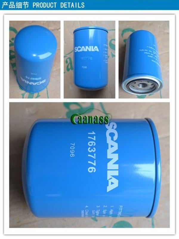 斯堪尼亞SCANIA H17WK11/1763776/1411894燃油濾清器,燃油濾芯,柴油濾清器
