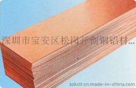 现货出售 铍铜 c17500铍铜板 c17200铍铜排 提供SGS材料报告 质量检验