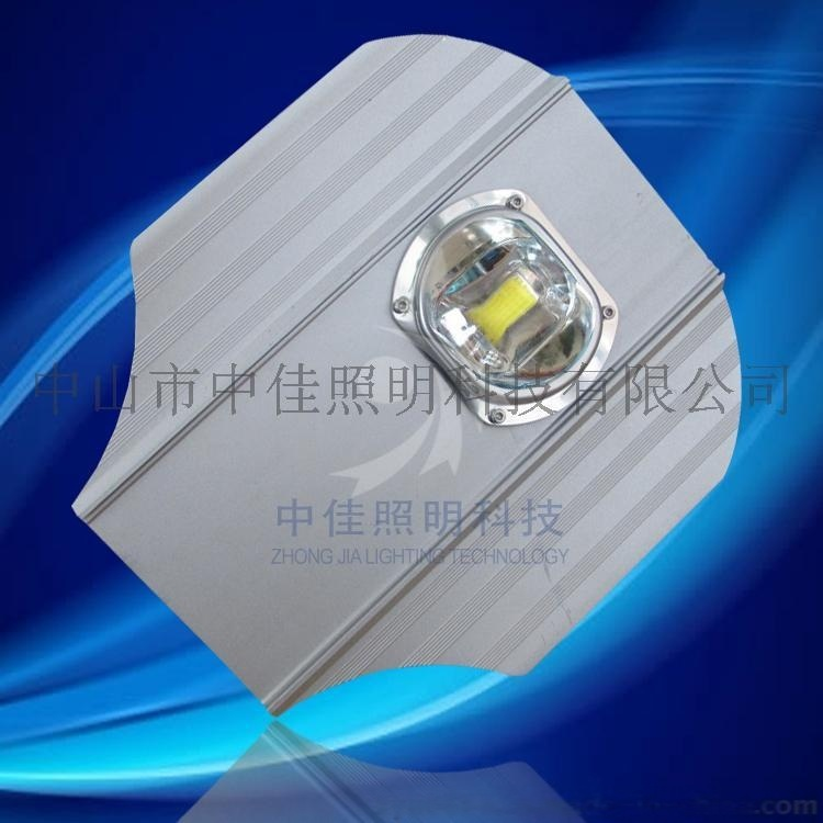 LED路灯外壳套件 30W集成路灯外壳