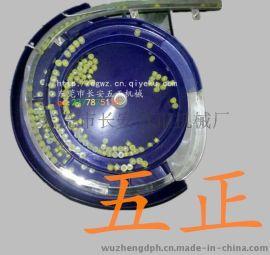 塑胶振动盘;五金振动盘;USB振动盘