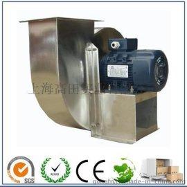 糖精钠  喷雾干燥机 LPG-200   风机