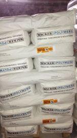 德国瓦克可再分散乳胶粉,瓦克乳胶粉5010N**供应,粘接砂浆