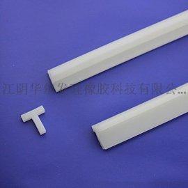 硅橡胶T型密封条