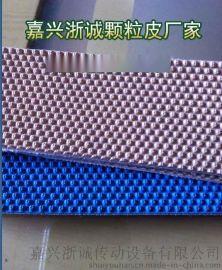 卷布机验布机用粒面胶皮 蓝色粒面糙皮