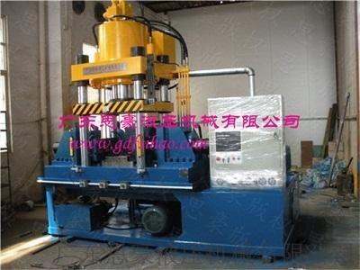 管件内高压成形液压机_机械设备_内高压胀型机