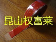硅橡胶自粘带