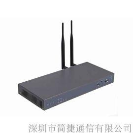 深简IP2G4A-PBX无线电话交换机4路模拟2路GSM支持400号码语音电话会议