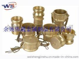 快速接头铜铝不锈钢塑料材质,水带泵阀快装接口