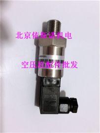 康普艾L30-50G空压机压力传感器