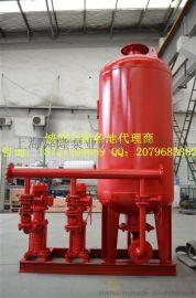ZW(L)-Ⅰ-X-10消防泵喷淋泵多级泵上海舜隆成套机组