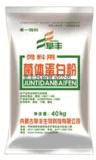 供应--饲料用--菌体蛋白粉