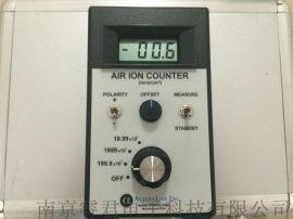 正品進口AIC-2000負離子檢測儀(大量程),負離子發生器檢測儀廠家