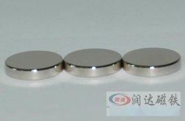 N38SH磁铁、耐高温磁铁