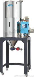 奥诗德OHD-O塑胶工业生产车间用保温型不锈钢光学级料斗干燥机