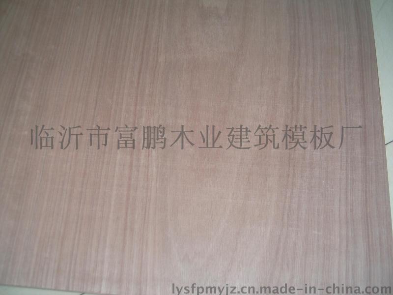 家具板多层板胶合板12.15.18mm厂家直销