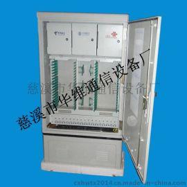 高品质SMC光缆交接箱 三网合一288芯光缆交接箱 室外光缆配线箱厂家低价热卖