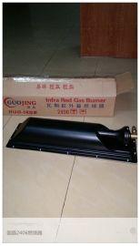 国晶HUO-2406#瓦斯燃烧器