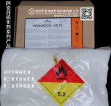 阿克苏双二五硫化剂