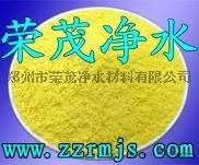 聚合氯化铝厂家,水处理药剂聚合氯化铝出厂价格
