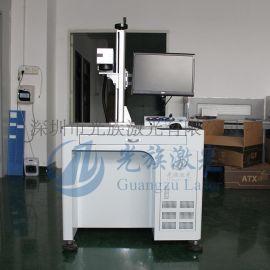 供应10W/20W/30W电位器全新光纤激光打标机镭雕机