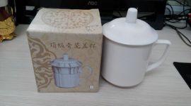 陶瓷杯  陶瓷咖啡杯  陶瓷盘