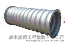 贵州遵义供应河北衡水金属波纹管涵高速公路项目钢波纹管工程